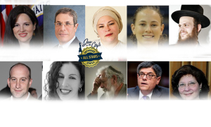 Announcing Jew in the City's 2013 Orthodox Jewish All Stars!!