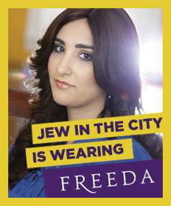 jew-in-the-city-ad