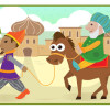 A Purim Story