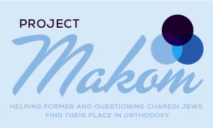 Project Makom