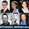 Announcing Jew in the City