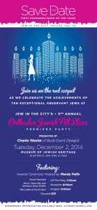 JITC Chanukah Invite 2014-2-page-001