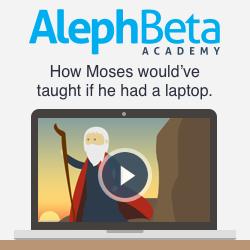 alephbeta.org