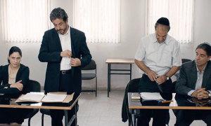 """The Trial of Viviane Amsalem:"" An Orthodox Rabbi Responds"