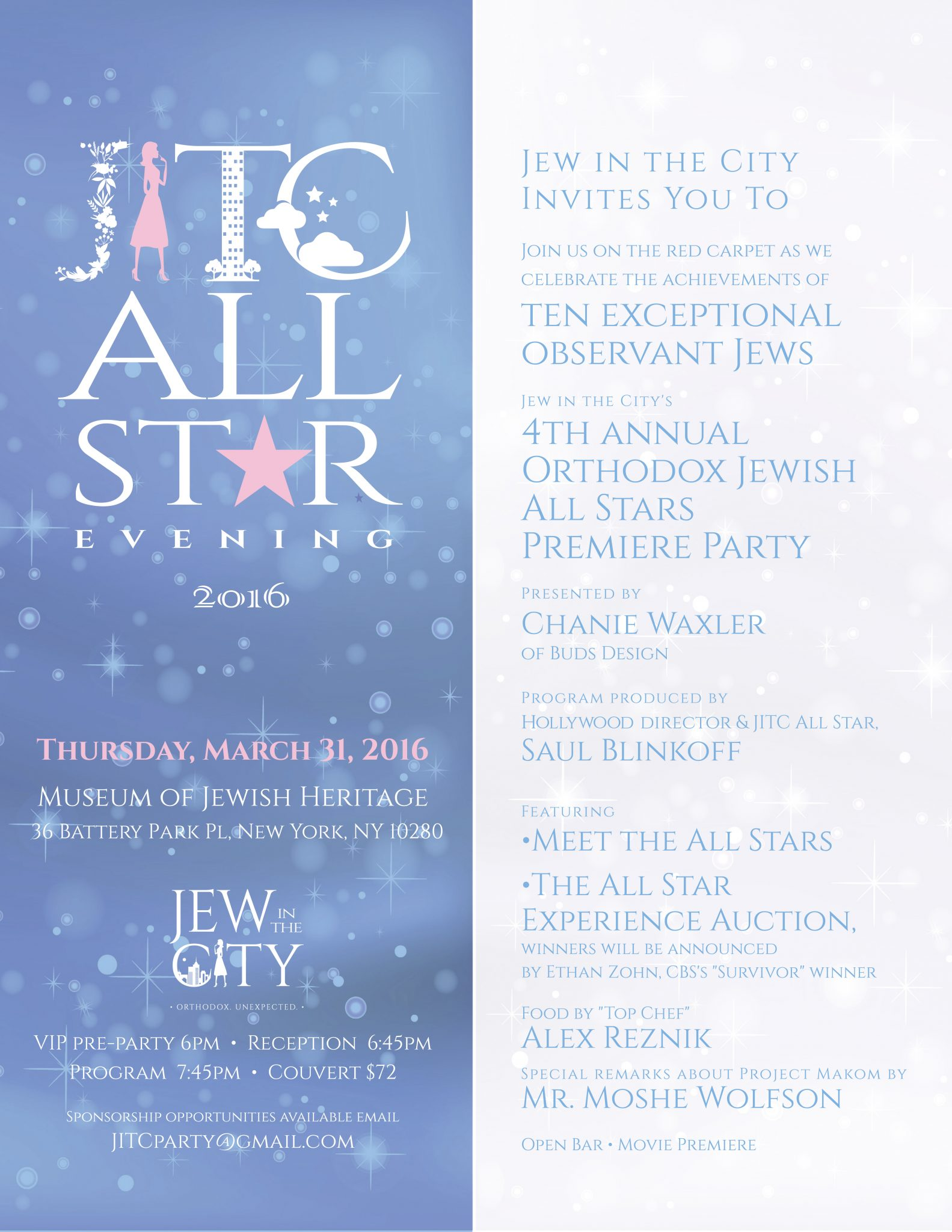 Buy Tickets to Orthodox Jewish All Stars 2016