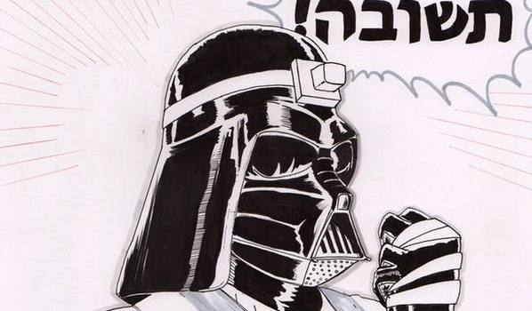 Jewish Comic Con and Other Orthodox Jews in the News