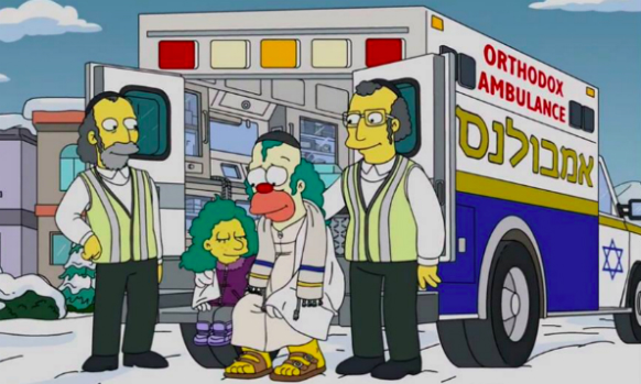 "Last Night Hatzolah Was On ""The Simpsons"""