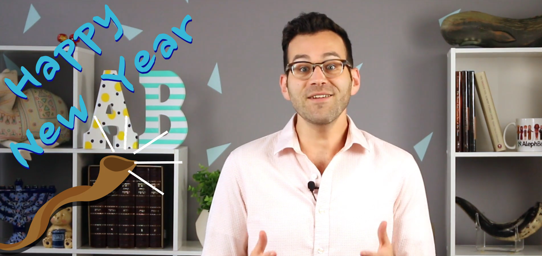 Aleph Beta on Rosh Hashana: How to Prepare