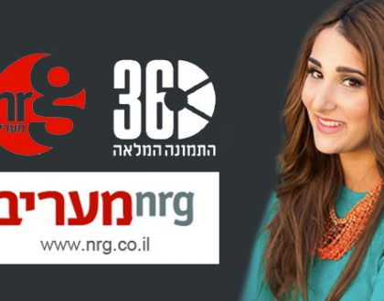JITC Makes A Splash With Video Interviews In Israeli Media Outlet!