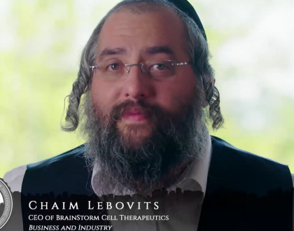 Orthodox Jewish All Star, Chaim Lebovits, Biotech Pioneer Seeking To Cure ALS
