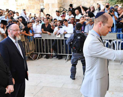 Prince William Prays at the Kotel As Chief Rabbis Look On & Other Orthodox Jews in the News