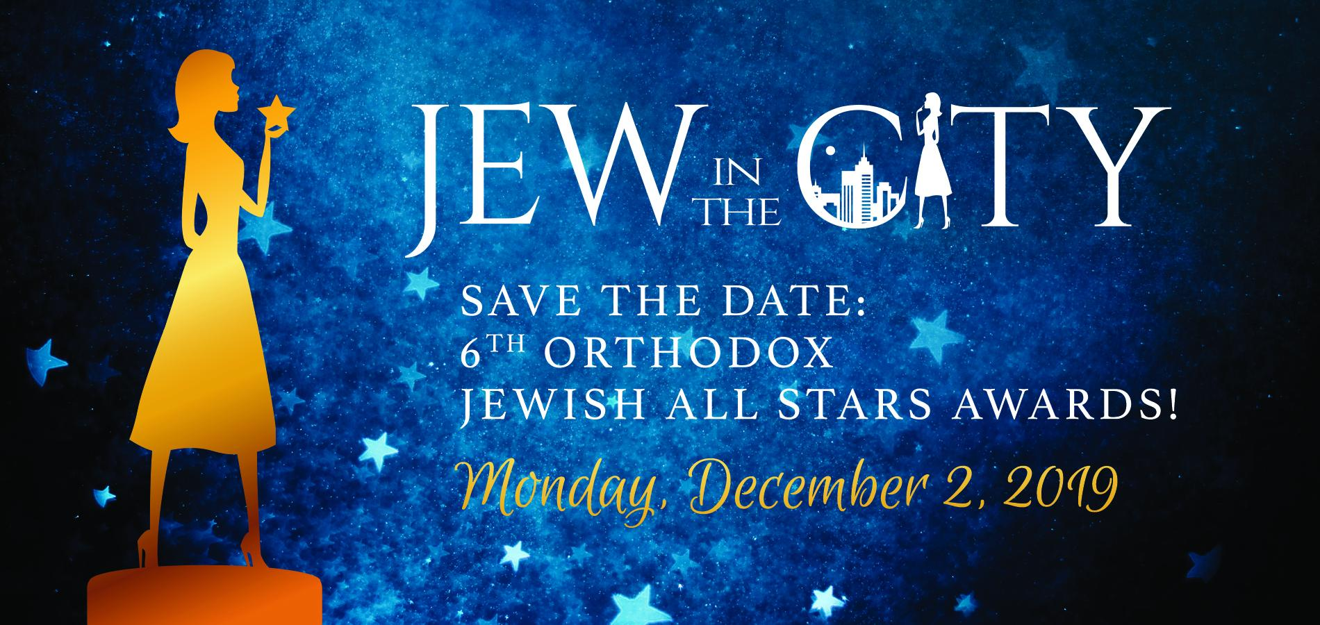 Save The Date For The 6th Orthodox Jewish All Stars Event!