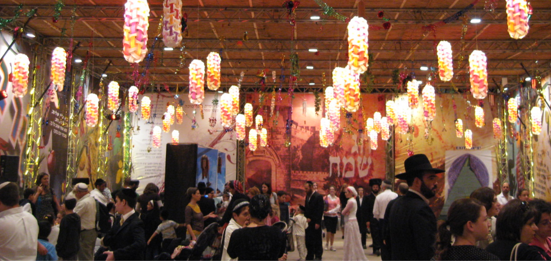 Beautiful Sukkah Designs