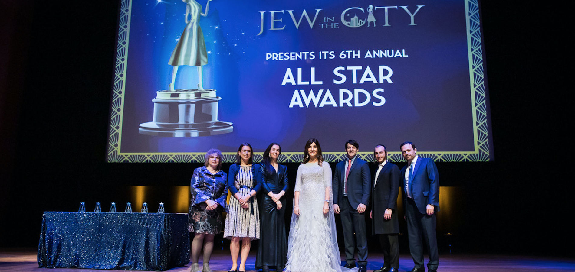 My Speech For The Jew in the City 6th Annual All  Star Awards